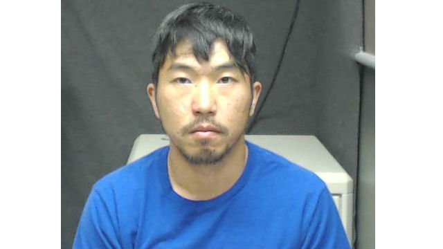 Pong Vang (Courtesy Dunn County Jail)